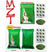 Buy cheap MEIZITANG BOTANICAL SLIMMING SOFT GEL (NEW & OLD BAG PACAKGE ) from wholesalers