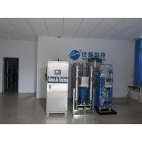 Guangzhou Quanju Ozone Technology Co.,Ltd