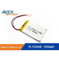 Wholesale 103448pl 3.7v lipo battery with 1550mAh for MP3 MP4 player polymer battery from china suppliers