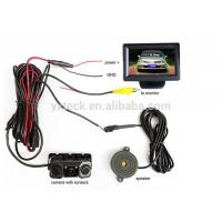 Buy cheap YX451 Neutral OEM Car Reverse Backup Guidelines Camera with Radar Sensor from wholesalers