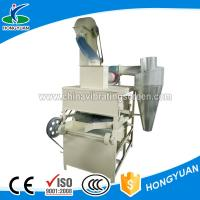 Buy cheap Factory directly produced multifunction corn grain seeds semen cassiae cleaning sorting machine from wholesalers