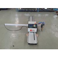 Buy cheap Mini Portable CNC Plate Cutting Machine , Easy Operation CNC Plasma Cutter from wholesalers