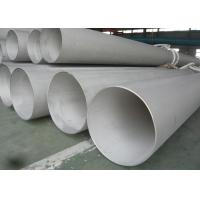 Buy cheap ASTM A269 Sch5s Large Diameter Stainless Steel Pipe 10 Inch High Tensile Strength from wholesalers