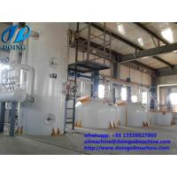 Buy cheap Chemical refining in palm oil refinery plant, palm oil refining process machinery from wholesalers