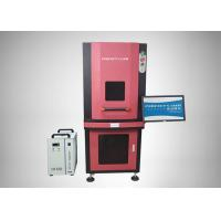 Buy cheap Working Format Optional UV Laser Marker Machine Fireproof With Closed Cabinet from wholesalers