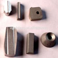 Buy cheap Factory Hot Sales inserts carbide tungsten indexable dijet insert from wholesalers