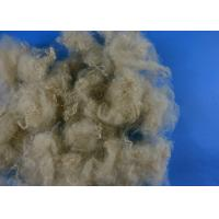 Buy cheap Hollow Conjugated Siliconized Fiber , Polyester Fiberfill For Padding Or Non Woven from wholesalers