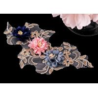 Buy cheap Corded Multi Color 3D Flower Lace Applique With Three Flowers Gold Metallic R&D from wholesalers