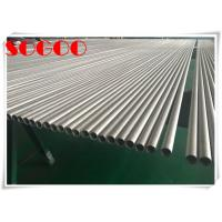 Wholesale Super Duplex Stainless Steel Seamless Alloy Pipe 654SMO / RS-2 / S32654 / 1.4652 from china suppliers