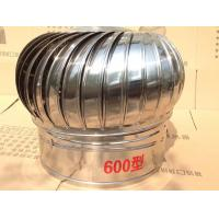 Buy cheap 600mm wind power roof turbo ventilator for workshop stainless steel from wholesalers