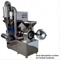 Low Noise Powder Grinding Machine , Simple Herbal Medicine Grinder Manufactures