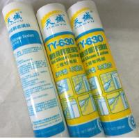 Wholesale All - Glass Silicone Aquarium Sealant from china suppliers
