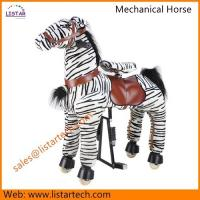 Buy cheap Cowboy Toys Stuffed Animal Rides Mechanical Pony for Little Cowboys and Cowgirls Gift from wholesalers