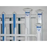 Buy cheap PVC Fence (HDF-006) from wholesalers
