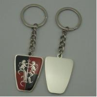 Buy cheap Roewe Keychain from wholesalers