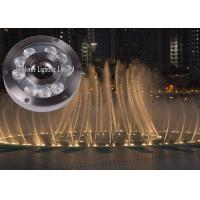 Warm White 9W LED Underwater Fountain Lamp ,Bluetooth Controller  LED Underwater Lights Manufactures