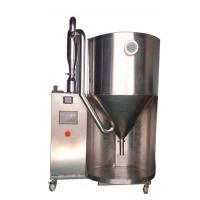 Buy cheap 2L /hour milk /egg powder spray dryer/Vegetable Spray drying machine with good quality from wholesalers