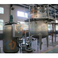 Buy cheap Column type diatomite filter machine from wholesalers