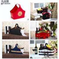 Buy cheap Hotel supply Leather pu baskets for gifts and hamper from wholesalers