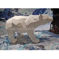 Buy cheap Polish Fiberglass Polar Bear Store Window Decorations For Winter Season from wholesalers