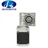Buy cheap Worm Gear Reduction Stepper Motor Nema 34 1.8 Step Angle For Packing Machine from wholesalers