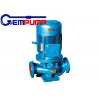 Buy cheap ISG cold / hot water vertical fire-fighting booster pump remote water supply warming systems from wholesalers