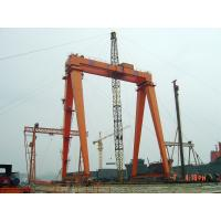 Buy cheap OEM Remote Controlling Gantry Shipyard Cranes For Granite Industry from wholesalers