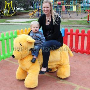 Hansel kid plush toy bike electric motorized toy bike animal ride walking Manufactures