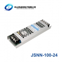 Buy cheap Aluminum Housing 12V 16.7A LED Slim Light Box 400W Without Fan from wholesalers