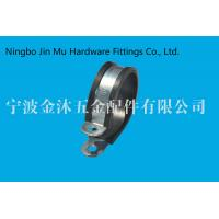 Buy cheap Industrial Rubber Cushioned Stainless Steel Gas Hose Clamps Round Head Type from wholesalers