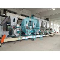 Buy cheap Fully Automatic Biomass Sawdust Wood Pellet Processing Line from wholesalers