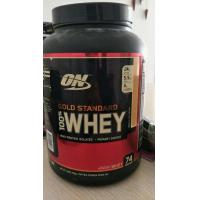 Buy cheap HALAL Chocolate Whey Protein Isolate Powder in Bulk with best price and high quality from wholesalers