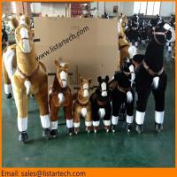 Buy cheap White Ride on Walking Toy Horse Unicorn, Small Mechanical Pony, Kids Amusement Rides from wholesalers