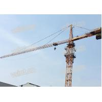 Buy cheap Tower Crane 8t Topkit Hammer Head Type Tc6013 60m Jib Self Erecting Qtz Series Used In Indonesia from wholesalers