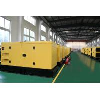 Buy cheap Sound Proof Reefer Container Generator from wholesalers