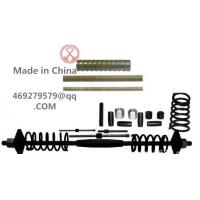 Buy cheap PSB500/785/830/930/1080Finish rolling steel bar  / Coupler/Nut/high tensile steel screw thread from wholesalers