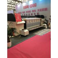 Buy cheap Onyx Software Digital Fabric Printing Machine with 2 Kyocera heads  high speed and resolution from wholesalers