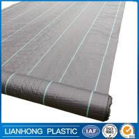 Buy cheap weed barrier,weed block,weed control fabric,landscape fabric from wholesalers