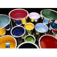 Buy cheap Rustproof Water Based Exterior Metal Paint Airless Spraying For Automobile Repair from wholesalers