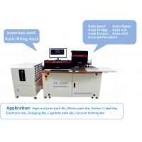 Buy cheap 0.02mm Accuracy Auto Blade Bending Machine Fully Power Controlled By Servo Motor from wholesalers