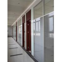 Buy cheap ffice Partition with Inserted Motorzied Venetian Blinds Insert Insulated Tempered Glass from wholesalers