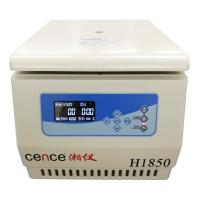 Wholesale Unique wind direction Tabletop High Speed  Lab and medical use Centrifuge(H1850 ) from china suppliers