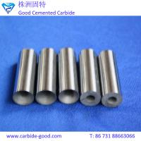 Buy cheap Tungsten Carbide Nozzle Sandblasting Nozzle Cemented Carbide Blast Nozzle For Sandblast from wholesalers