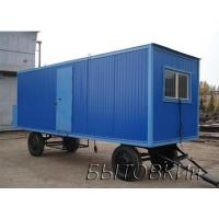 Buy cheap Movable Portable Modular Homes , Affordable Prefab Steel Houses from wholesalers