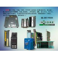 Buy cheap RCS-SM-I-100-H-350-S【new】 from wholesalers