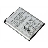 Buy cheap BST-33 Sony Ericsson Mobile Phone Battery from wholesalers