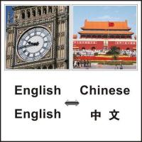 Buy cheap Translation Services from wholesalers