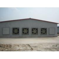 Buy cheap chicken house ventilation fan from wholesalers