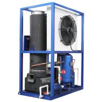 Wholesale ice machine water dispenser from china suppliers