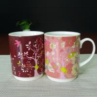 Buy cheap White Porcelain Color Changing Coffee Mug , Spring Flowers Mugs from wholesalers